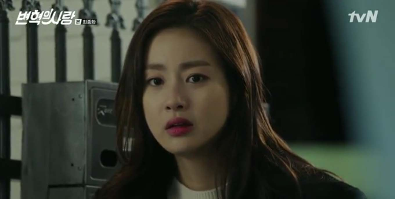 Revolutionary Love Ends with a Strong Message About Change   Korean